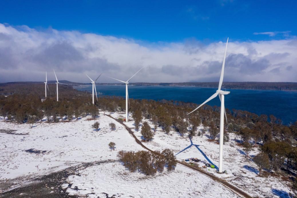 Castle Hill wind farm